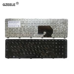 Image 1 - Gzeele hp パビリオン DV7 6100 DV7 6200 DV7 6000 dv7 6152er ru Hpmh 634016 251 639396 251 634016 251 ロシアノートパソコンのキーボード ru