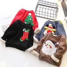 Children autumn and winter baby boys and girls children 's clothing sweater long – sleeved plus velvet thick sets of head warm