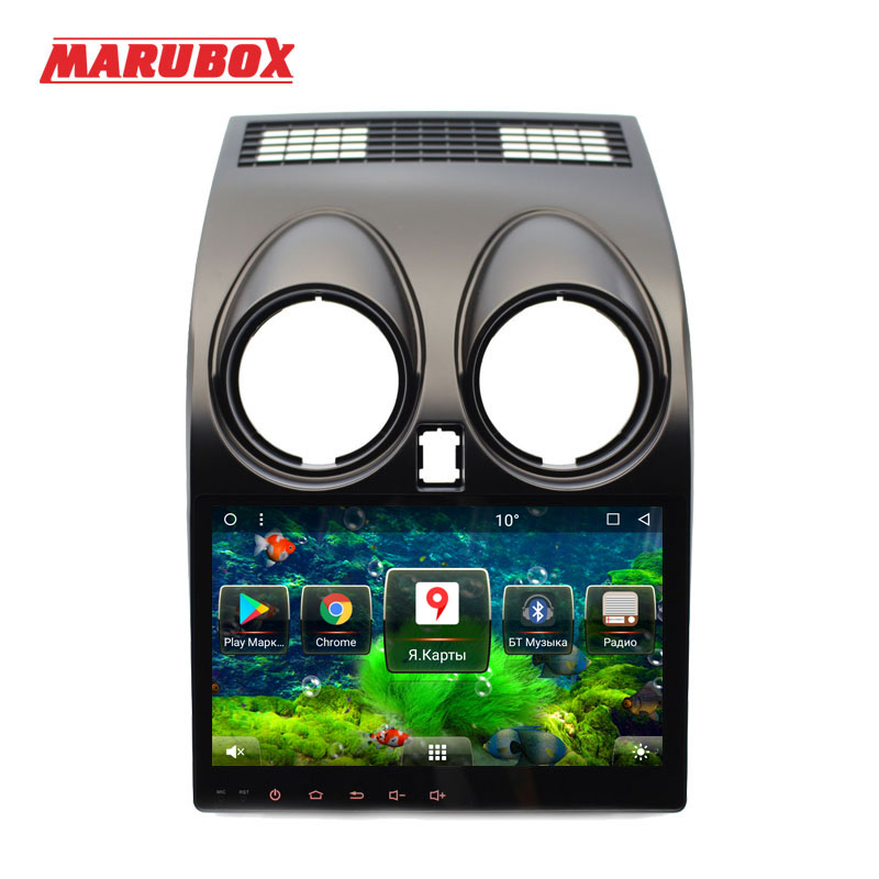 MARUBOX Nuovo Sistema 2Din Android 7.1 Per Nissan Qashqai Dualis 2007 2008-2014 Car Multimedia Player 9