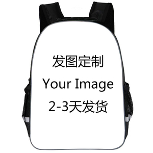 Image 4 - Naruto Backpack Uchiha Sasuke Uzumaki For Teenagers Boys Girls Toddler Animal Kid School Book Bags Men Women Rock Mochila Bolsa