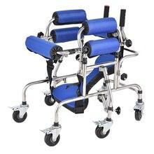Детские ходунки с 6 колесами Нижняя конечность обучение предотвращения опрокидывания стенд трость инструмент для реабилитации для детей