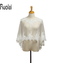 Custom Made Lace Applique Tulle Wedding Bolero Wedding Jacket Cap Sleeves Bridal Accessories For Wedding Party 9654(China)