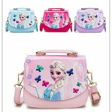 Дисней мультфильм милые девушки Замороженные сумки мультфильм PU принцесса сумка Мода блеск магнитные кнопки сумки