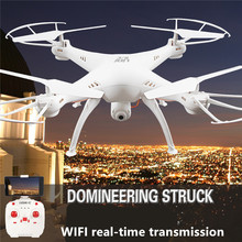 2016 newest wifi Real-time Transmission rc Drone FX-L15 WIFI FPV HD Camera Altitude Hold Mode RC Quadcopter RTF VS X600 RC DRONE