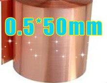 0.5*50mm * 3 metri di Rame foglio di Rame nastro di Rame Striscia di 3 m/pz 0.5mm * 500mm