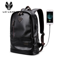 LIELANG Brand Men Backpack Leather Male Functional bags Men Waterproof backpack PU big capacity Men Bag School Bags For Teenager uiyi brand men backpack pu leather male functional bags men waterproof backpack big capacity men bag school bags for teenagers