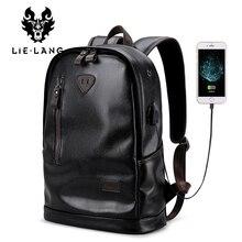 Мужской кожаный рюкзак LIELANG, функциональная водонепроницаемая сумка из искусственной кожи, вместительный школьный рюкзак
