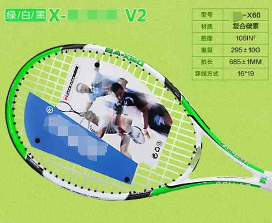 1pcs genuine processing, custom made aluminum alloy carbon tennis racket, carbon fiber man, super light wholesale