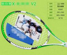 1pcs genuine processing, custom made aluminum alloy carbon tennis racket, carbon fiber man, super light wholesale(China)