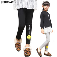 JIOROMY 2018 Girl Kids Winter Pants Thickening Gir ...