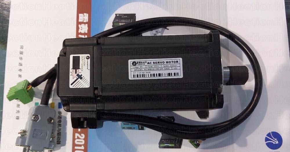 200 W Leadshine moteur à courant alternatif NEMA24 ACM602V36-04-1000 servomoteur 3000 tr/min vitesse de sortie 0.64NM encodeur 1000 CNC pièces d'imprimante à jet d'encre