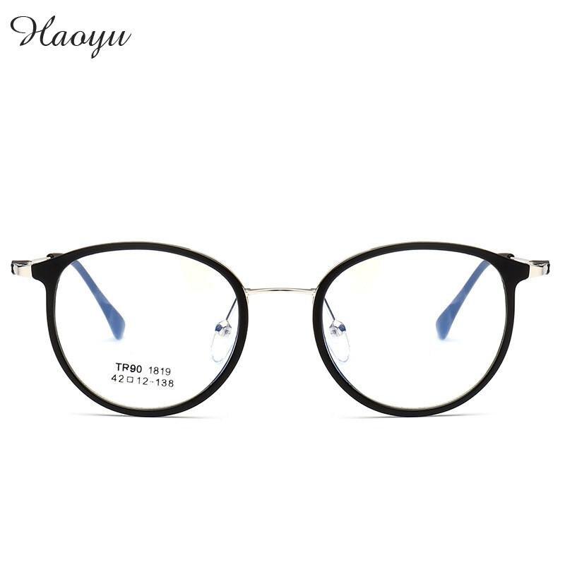 haoyu Students Retro Fashion Plastic Titanium Glasses Frame Metal ...
