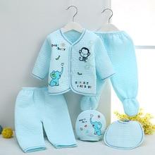 5 шт./компл. для детей от 0 до 6 месяцев Одежда для новорожденных Infand для маленьких мальчиков и девочек на зиму и весну, Костюмы хлопковые носки с рисунком для малышей и детей, нижнее бельё для девочек подарок