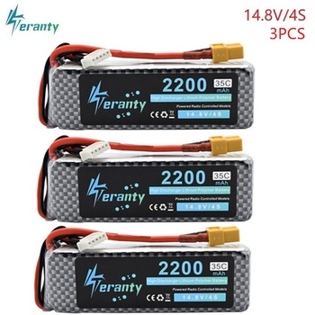3pcs 14.8v 2200mAh 35C LiPo Battery T/XT60/JST/EC5 Plug14.8v Rechargeable 4S Lipo lithium Battery For RC Car Airplane Helicopter