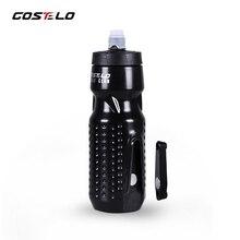 Инновационное Costelo магнитное крепление для велосипедной бутылки, держатель для велосипедной бутылки для воды, Спортивная бутылка для воды, 710 мл, фляжка для прессования
