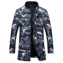 2017 new style Men's fashion leisure meteor shower trench coat jacket Men Camouflage colors Cotton quilted jackets Men's Parkas