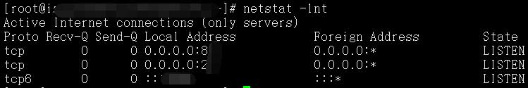 常用 Linux 命令操作集(CentOS)的图片-高老四博客 第6张