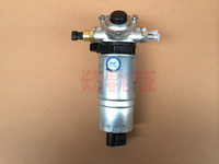 Дизельное топливо фильтр в сборе для uf0011 z3