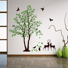 Big Tree And Animals Modern Wall Sticker Vinyl Art Removable Poster Mural Branches Leaves Home Decoration Decor LY1326