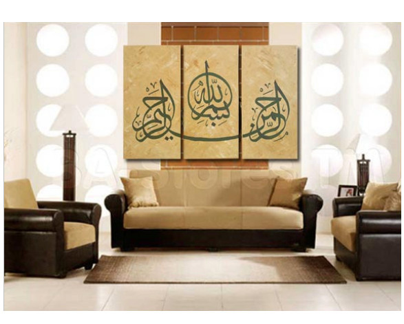 arabic calligraphy islamic wll art 3 piece canvas wall art abstract oil paintings modern pictures for - Islamic Home Decoration
