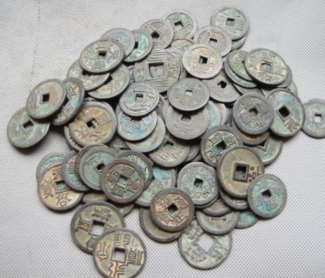 ( 50 pieces ) Elaborate Chinese Copper Coin Old Dynasty Antique Currency (sent at random)