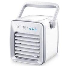 USB портативный мини-вентилятор-кондиционер, кулер для пространства, 3 уровня скорости ветра, 350 мл, кулер для воды, устройство охлаждения воздуха, настольный вентилятор