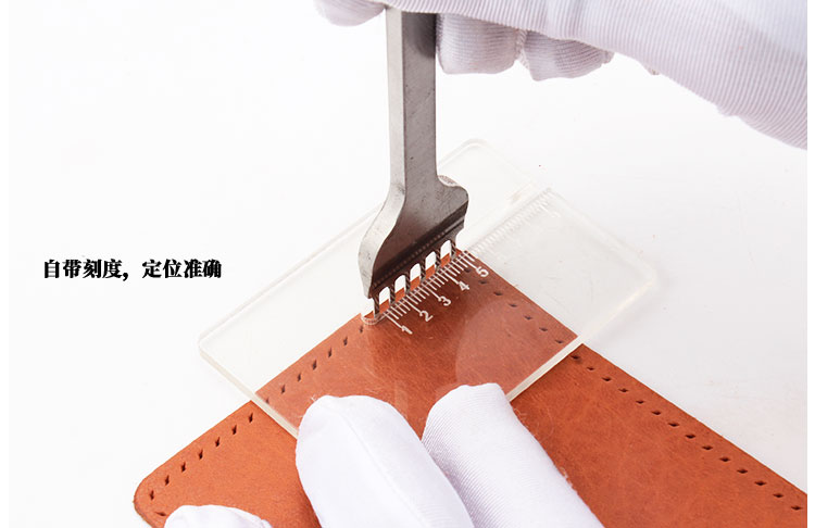 Acrylic Self Marking Plate For Helping Leather Hole Punches DIY Hand Perforated Round Stitching Punch Tools Hole Cut Leather