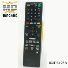 New Original Remote Control For RMT-B105A BDP-BX2 BDP-X2 BD Blu-ray Player BDP-B110A free shipping