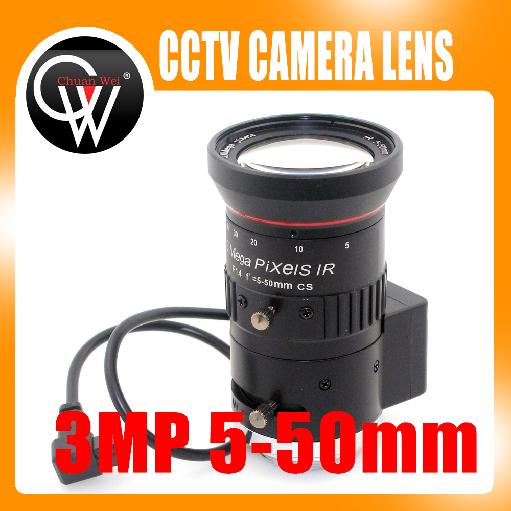 ФОТО 3.0Megapixel Varifocal HD CCTV Camera/ITS Lens 5-50mm CS Mount Auto iris F1.4 For IP Camera box