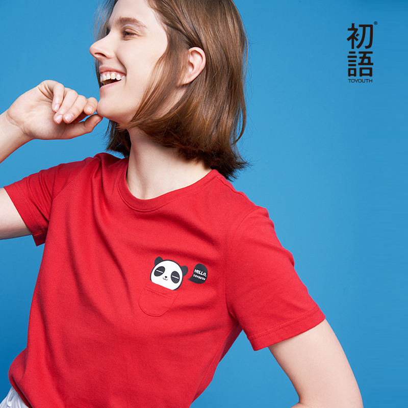 Toyouth Kawaii Panda Print   T  -  shirt   Women Funny Pocket Animal Series Summer Tops Short Sleeve Cotton Tee   Shirt   Femme Ins   T  -  shirts