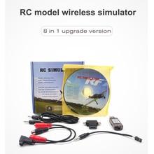 8 в 1 RC USB симулятор полета/беспроводной симулятор Realflight G7 phoenix 5,0 для Flysky i6x FUTABA Radiolink AT9s at10