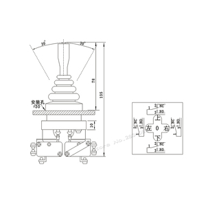 Image 2 - Joystick Switch 4NO4NC 4 Position 30mm Momentary Rocker Switch Spring Return Monolever Cross Inductrial Wobble Stick Switch