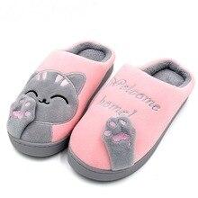 b4949b0563b97 Zapatillas de invierno para el hogar de Mujer Zapatos de gato de dibujos  animados antideslizantes suaves de invierno Zapatillas .
