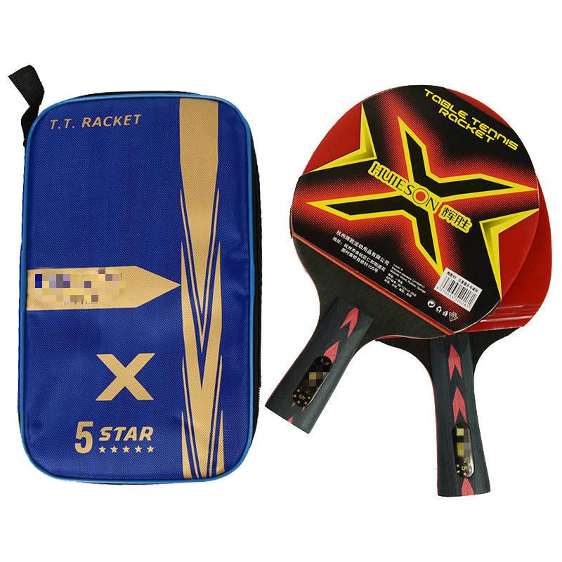 Tennis Carbon Ping  11