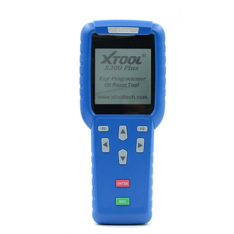 X300 PLUS (8)