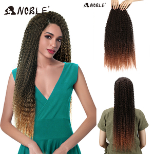 """Noble Kinky Curly Ombre hair bundles Synthetic Hair Curly Weave Super Long 28"""" 30"""" 32"""" 34"""" 36"""" Blonde Brown Hair Bundles(China)"""
