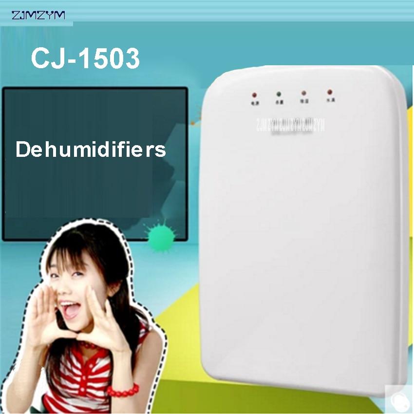 CJ-1503 Quiet home air purifier dehumidifier basement dehumidifier  85W humidity dryer fit 2.1L Water tank capacity 100-240VCJ-1503 Quiet home air purifier dehumidifier basement dehumidifier  85W humidity dryer fit 2.1L Water tank capacity 100-240V