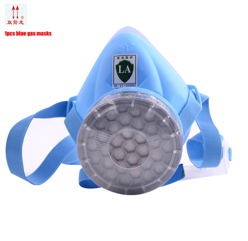 The new 2017 respirator gas mask blue self-priming gas mask full facepiece medical silica gel with respirator filter box
