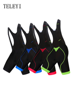 17 New Cycling Bib Short Pro Cycling Shorts With Gel Men S Cycling Shorts Ciclismo Cuissard