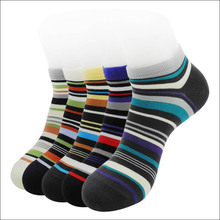 Brand New Sale Cotton Boat socks for Men Breathable Spots Spring Summer Mens Invisible Socks 5pairs/lot