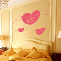SET 3 Love Family Quotes Vinyl Decals Heart With Wing Shape Wall Sticker Removable PVC Wallpaper