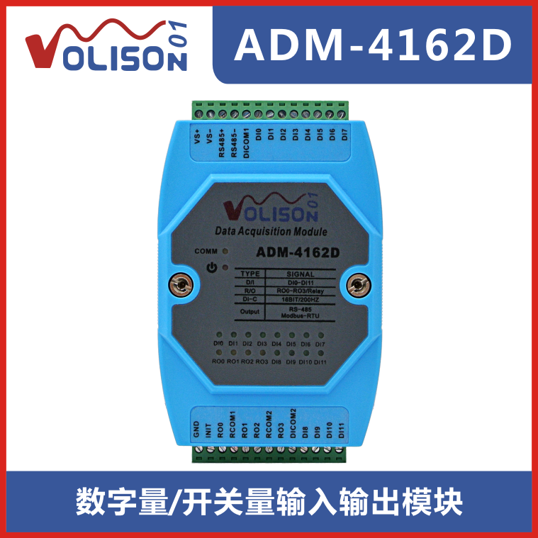 12-way Switch Acquisition DI/DO 4-way Relay Output Control Module MODBUS RS485 Communication12-way Switch Acquisition DI/DO 4-way Relay Output Control Module MODBUS RS485 Communication
