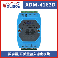 12-way Switch Acquisition DI\/DO 4-way Relay Output Control Module MODBUS RS485 Communication