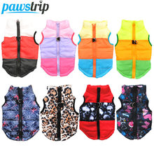 XS-XL Warm Pet Clothing Winter Dog Clothes Small Dog Coat Jacket Pet Clothes For Dogs Costume Dog Vest Puppy Outfits Pug Yorkie(China)