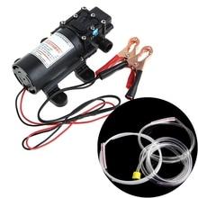 цена на DC12V 5L Transfer Pump Extractor Oil Fluid Scavenge Suction Vacuum For Car Boat wholesale