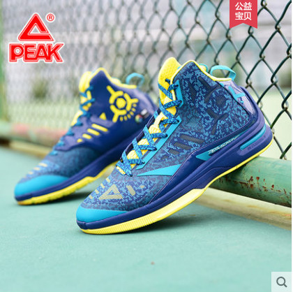 Peak men's shoes basketball shoes comfortable breathable wear-resistant anti-slip combat speed Eagle three generations of sports цена
