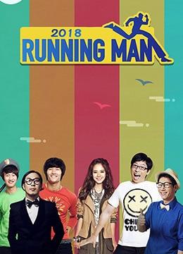 Running Man[2019]