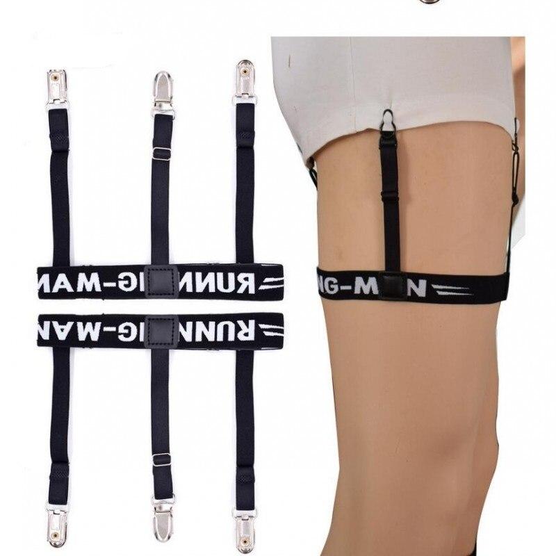 Men's Black Custom Logo Shirt Stays Garters Elastic Nylon Adjustable Shirt Holders Crease-Resistance Belt Suspenders