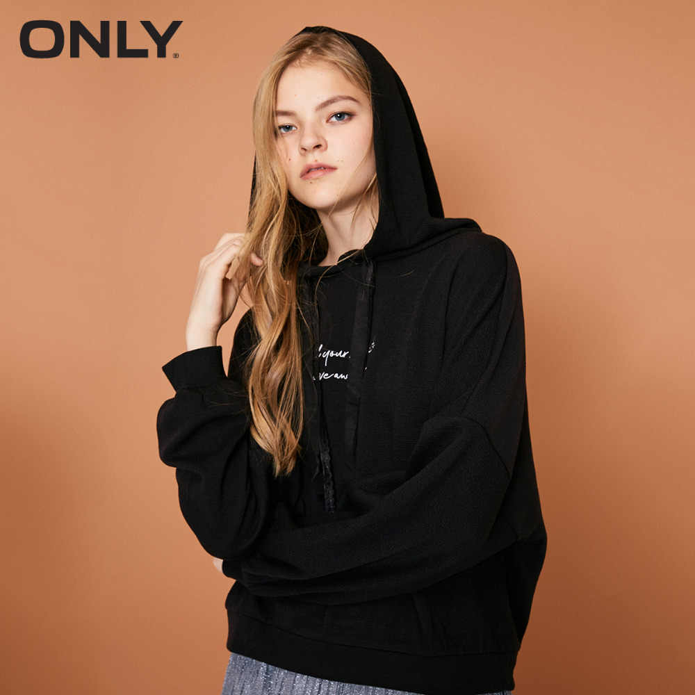 ONLY  womens' winter new letter embroidery hooded hoodies Double-layer lace drawstring Texture fabri|11839S583