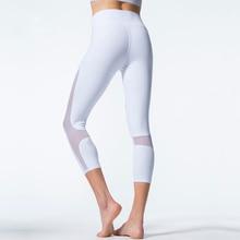 Oyoo blanc maille sport yoga pantalon femmes taille haute entraînement côte  legging capris collants running noir gym fitness leg. 7554609b2af